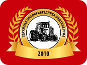 Удружење-пољопривредника-Општине-Рума