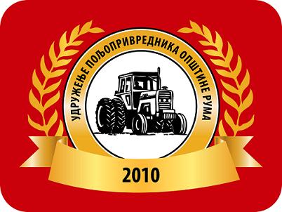 udruzenje-poljoprivrednika-opstine-ruma